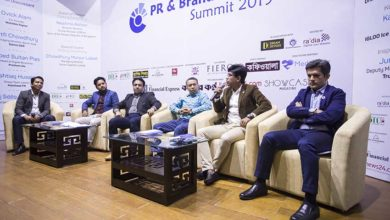 Photo of First 'PR & Brand Comms Summit' held