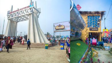 Photo of Dhaka International Trade Fair 2020
